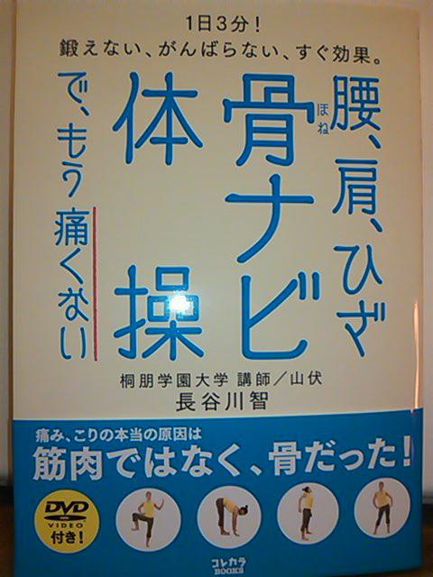 Sn3k0032